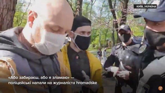 Поліція напала на журналіста Богдана Кутєпова біля Кабміну
