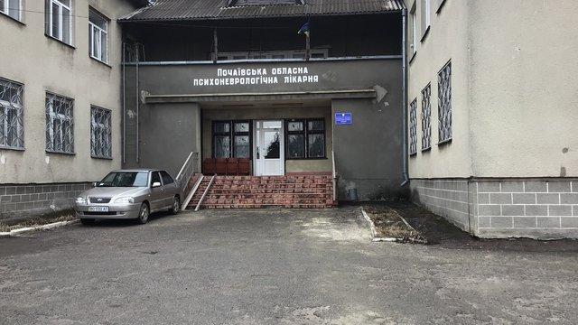На Тернопільщині зафіксували спалах коронавірусу в психдиспансері