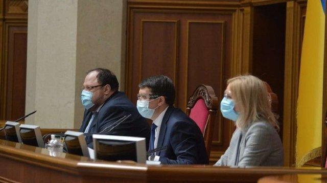 Верховна Рада розгляне «антиколомойський закон» за спецпроцедурою