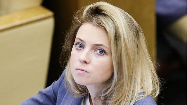 Facebook скасував верифікацію Наталії Поклонської на прохання України