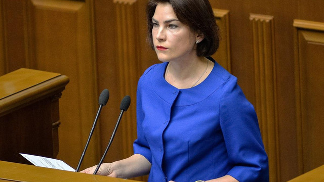 НАБУ порушило справу проти генпрокурорки Ірини Венедіктової