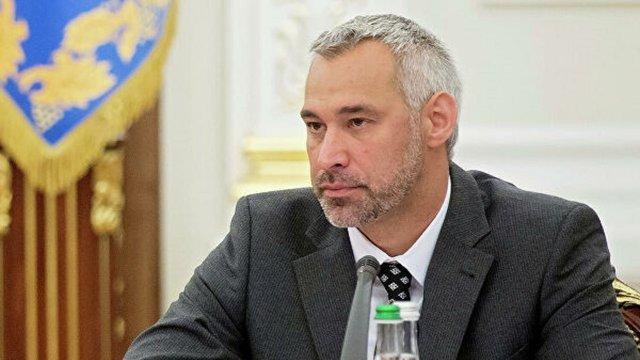 Проти екс-генпрокурора Руслана Рябошапки відкрили кримінальну справу