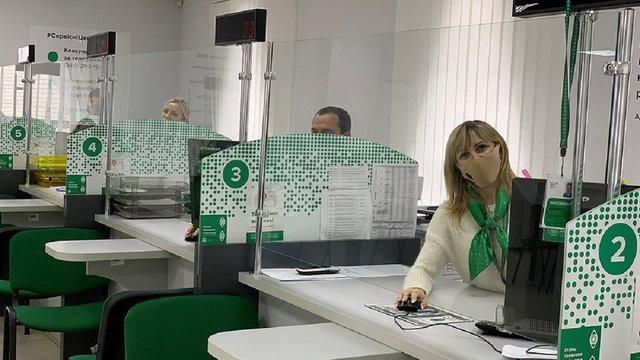 Сервісні центри МВС частково відновлять роботу з 12 травня