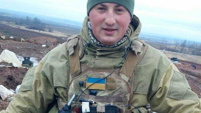 На Донбасі загинув 30-річний випускник Львівської військової академії