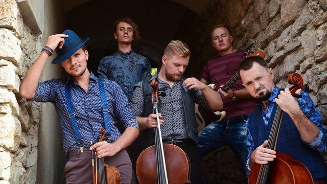 Музиканти зі Львова зіграють на онлайн-фестивалі «Інтерсіті Live 2.0»