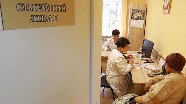 Відсьогодні львівські поліклініки відновили роботу в звичному режимі