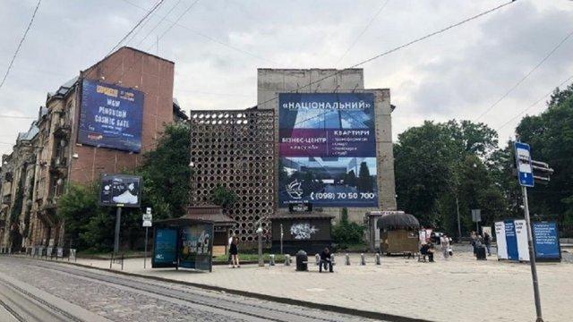 У Львові створили дощовий садок та озеленили бетонну стіну з дірами на вул. Бандери