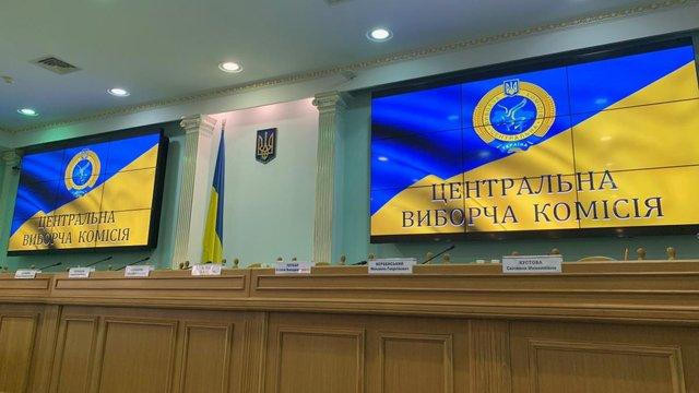ЦВК дозволила голосувати на місцевих виборах за місцем фактичного проживання