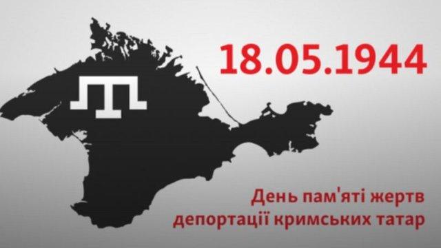 Україна в ООН закликала визнати злочином депортацію кримських татар