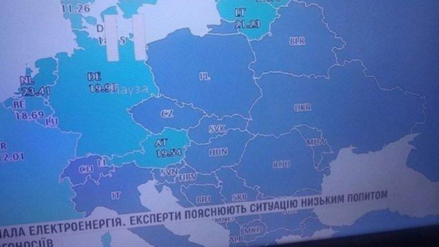 Нацрада перевірить «1+1» через показ карти України без Криму