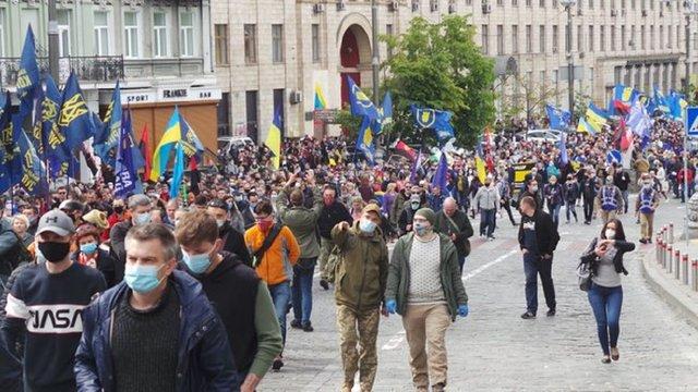 У центрі Києва пройшла акція протесту «Руху опору капітуляції»