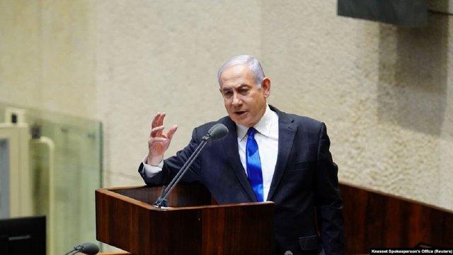 Чинний прем'єр Ізраїлю постав перед судом у справі про корупцію