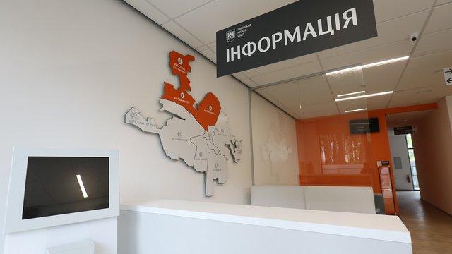 ЦНАП у Брюховичах запрацює на початку червня