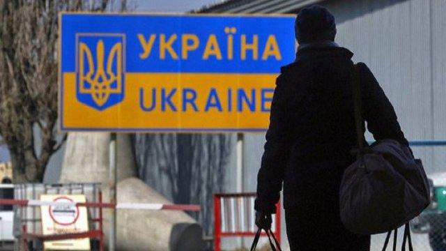 Словаччина та Молдова погодили відкриття кордонів з Україною