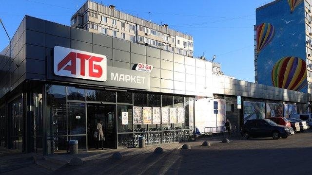 «АТБ» допомагає львів'янам перемогти китайський коронавірус та українське безробіття