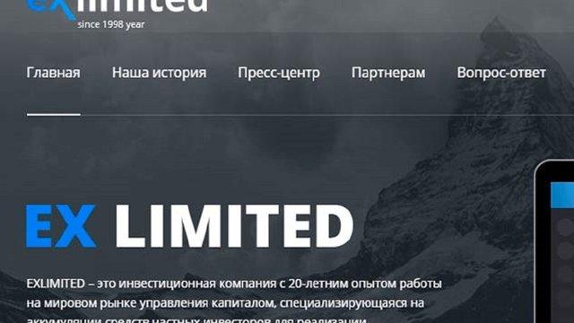 Українців попередили про нову фінансову піраміду