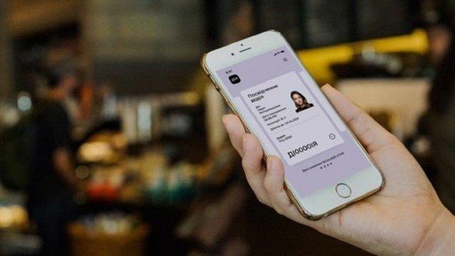 «Укрзалізниця» дозволила пасажирам використовувати цифровий паспорт