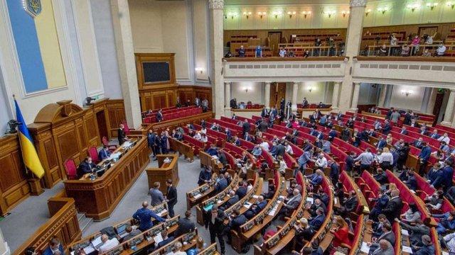 Верховна Рада призначила нових міністра культури та віце-прем'єра з євроінтеграції