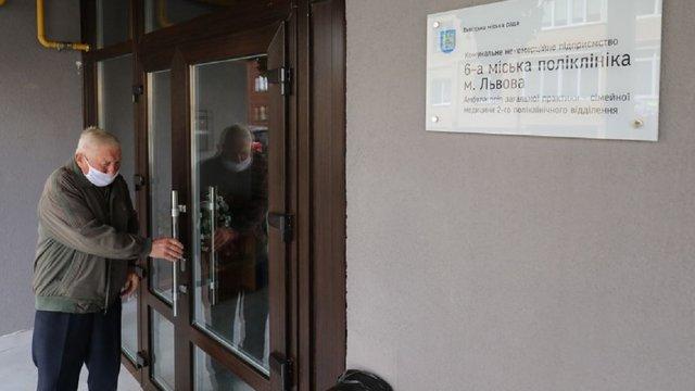 У Винниках запрацювала нова амбулаторія сімейної медицини