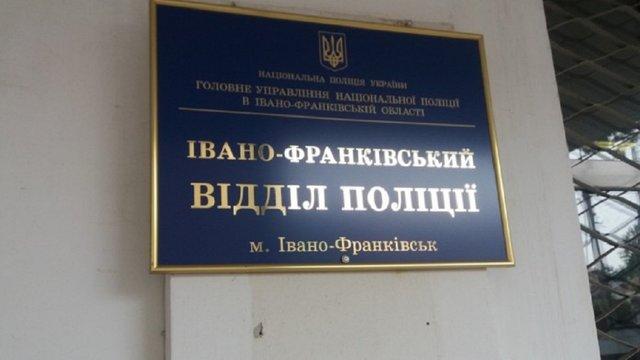 Двох поліцейських у Івано-Франківську відсторонили від роботи через приниження затриманих