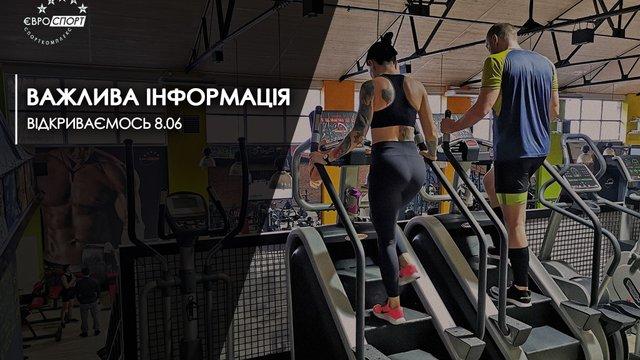 Львівські фітнес-клуби заявили про відкриття залів всупереч забороні