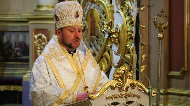 У Львові висвятили єпископа УГКЦ для Австралії, Нової Зеландії та Океанії
