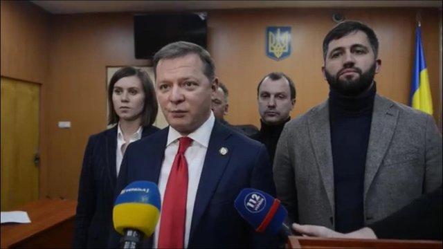 Охоронець Олега Ляшка погрожував пістолетом під час дорожнього конфлікту