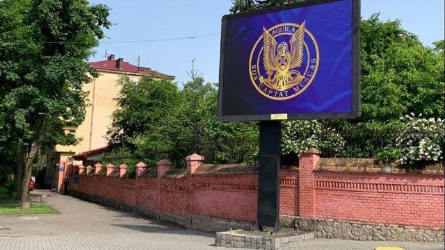 СБУ потролила російських дипломатів у день їхнього свята