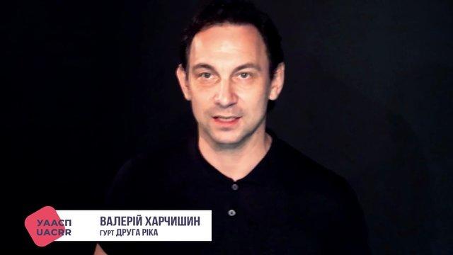 Українські музиканти просять Верховну Раду захистити авторські права