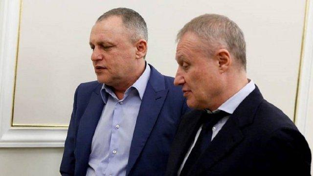 НБУ виграв справу проти Суркісів щодо націоналізації «ПриватБанку»
