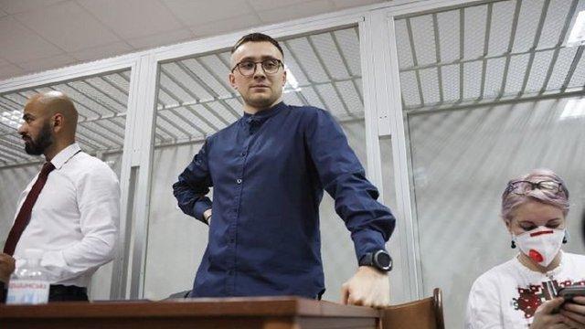 Суд відправив Сергія Стерненка під домашній арешт