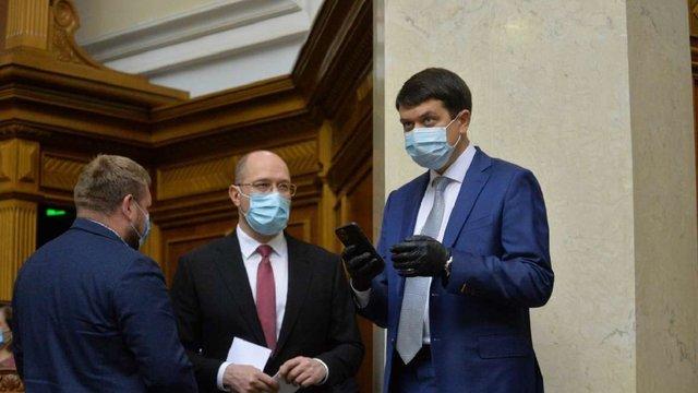 Верховна Рада вдруге не підтримала програму діяльності уряду Шмигаля