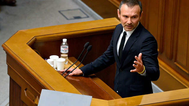 Верховна Рада не підтримала відставку Святослава Вакарчука