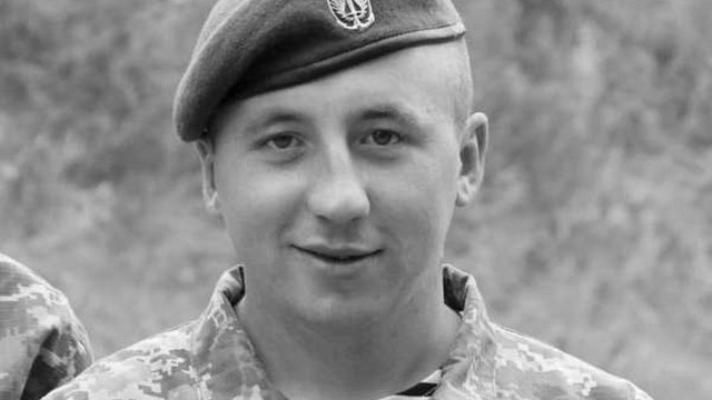 На Донбасі загинув 25-річний матрос ВМС з Волині