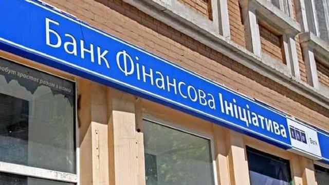ВСУ визнав незаконним виведення з ринку банку Олега Бахматюка
