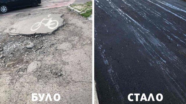 Після скарги на гарячу лінію у Львові того ж дня відремонтували велодоріжку
