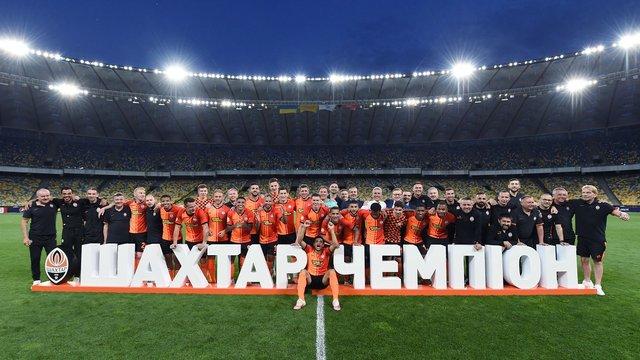 Донецький «Шахтар» достроково став чемпіоном України з футболу