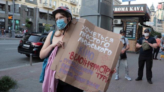 У Києві дозволили відкрити ресторани, готелі, кінотеатри і театри