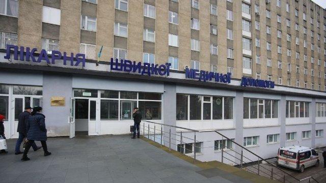 Клінічна лікарня швидкої медичної допомоги буде приймати пацієнтів з Covid-19