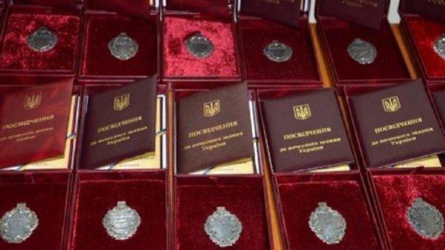 Президент України нагородив 12 львів'ян з нагоди Дня Конституції