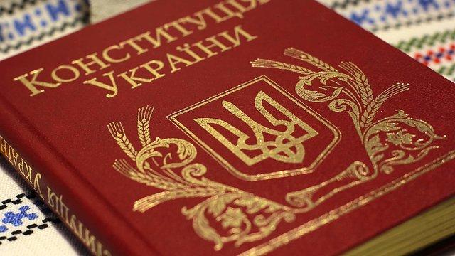 Зеленський у День Конституції закликав українців поважати права одне одного