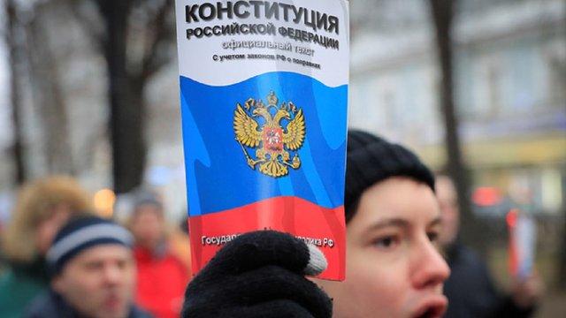ЄС не визнає проведення в Криму референдуму про поправки до конституції РФ