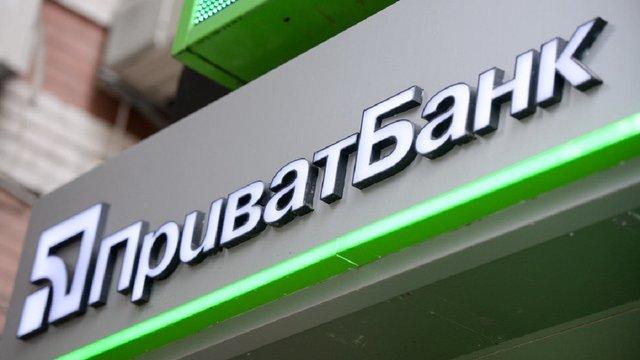 «ПриватБанк» не зміг відсудити 247 АЗС у групи «Приват» Коломойського