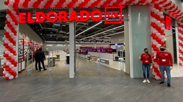 19 років у Львові: мережа магазинів Eldorado підготувала подарунки покупцям
