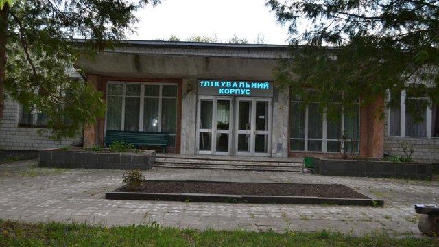 Частину санаторію «Нафтуся Прикарпаття» біля Трускавця продали за 14,4 млн грн