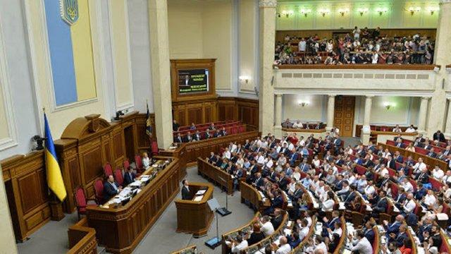 Рада зняла з порядку денного постанову про новий адмінподіл в Україні