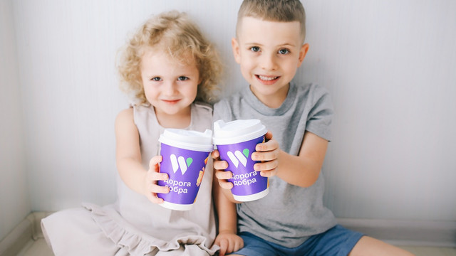 Шукай фіолетові горнятка WOG — допомагай дітям з вадами серця