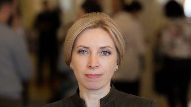 «Слуга народу» обрала кандидаткою в мери Києва Ірину Верещук