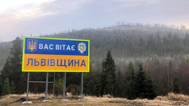 Верховна Рада поділила Львівщину на нові райони