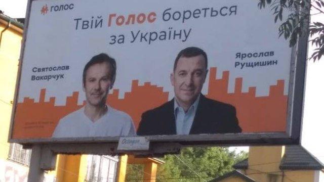 Ярослав Рущишин заявив про участь у виборах мера Львова
